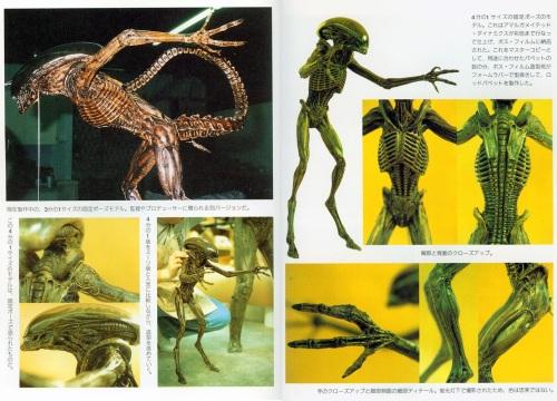Alien3rodpuppetmakingof