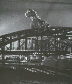 Godzilla1954overthebridge
